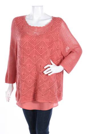 Пуловер Db established 1962