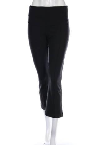 Панталон за бременни Boob