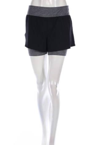 Спортни къси панталони Rbx