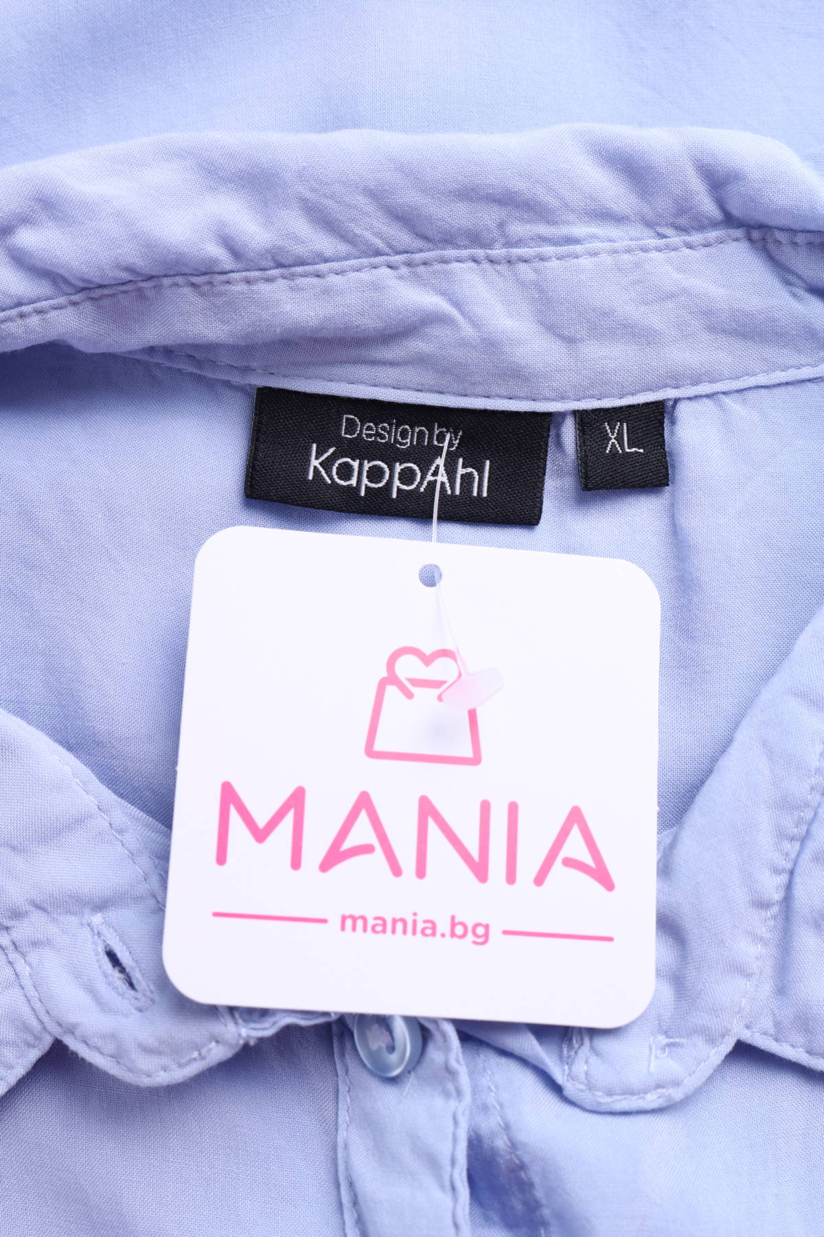 Риза Design By Kappahi3