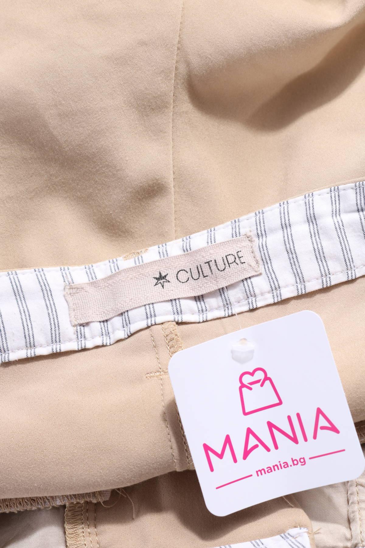 Панталон Culture3