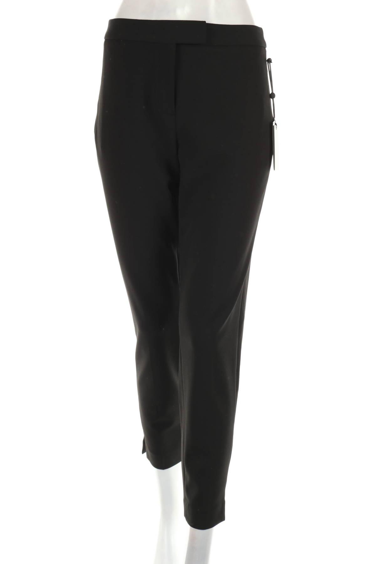 Елегантен панталон Dkny1