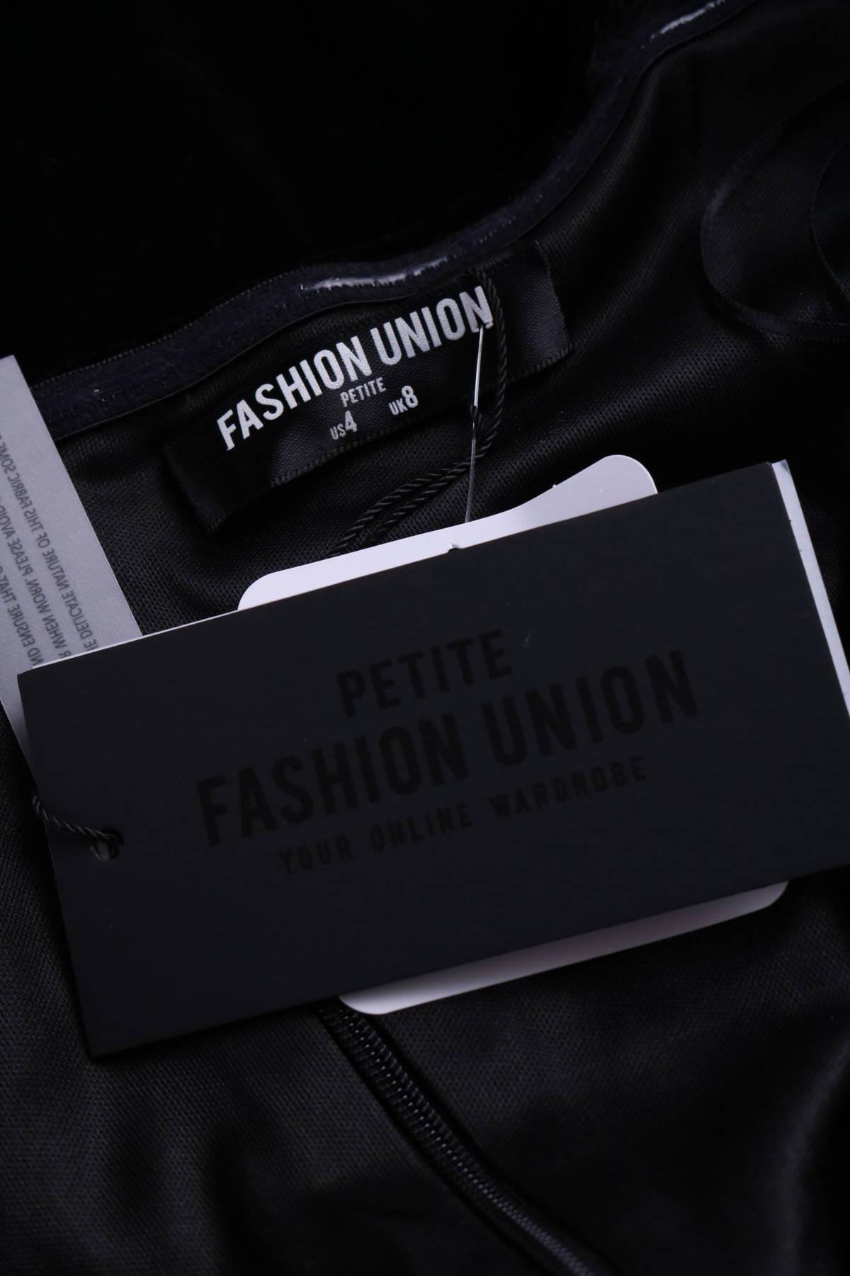 Официална рокля FASHION UNION3