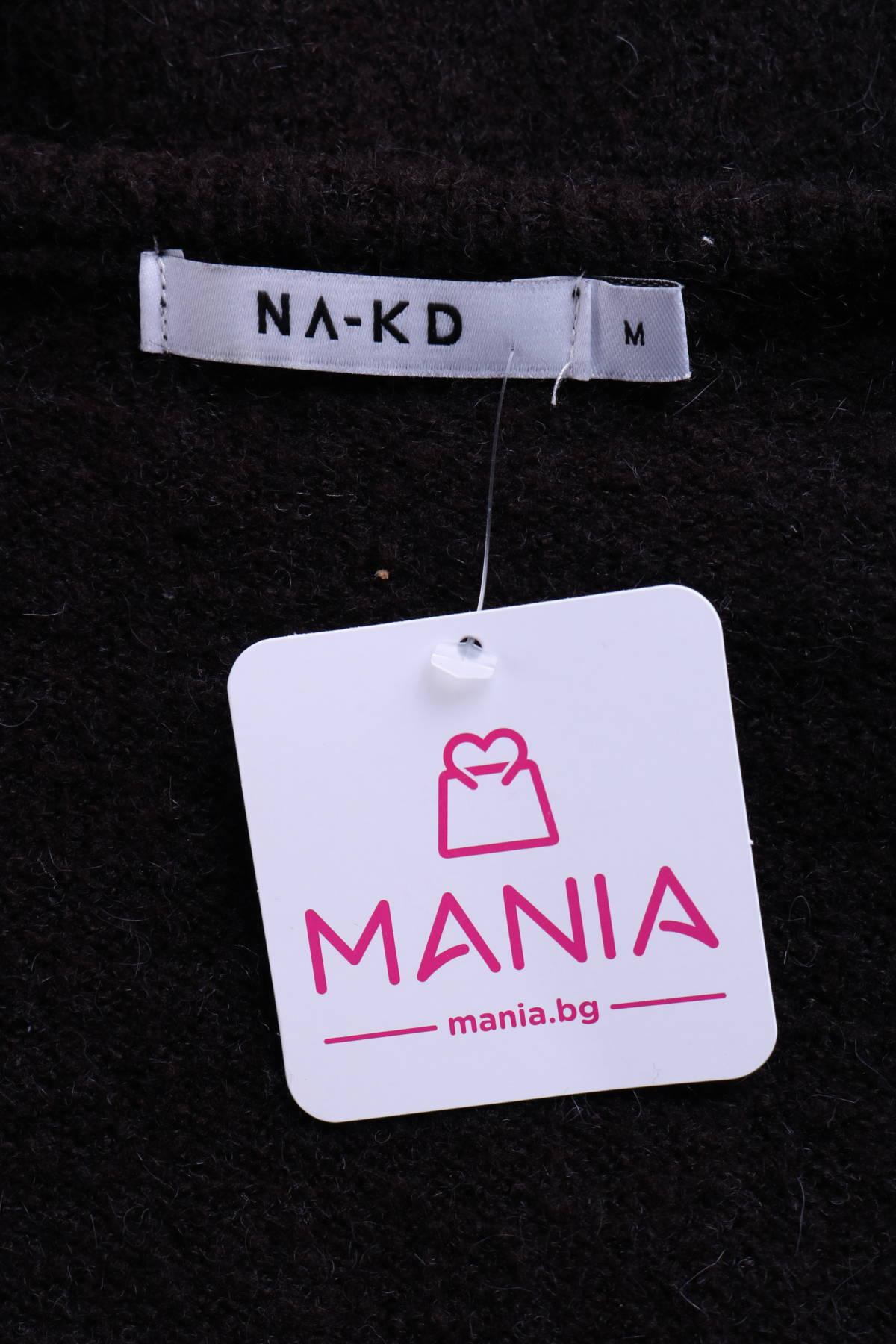 Пуловер NA-KD3
