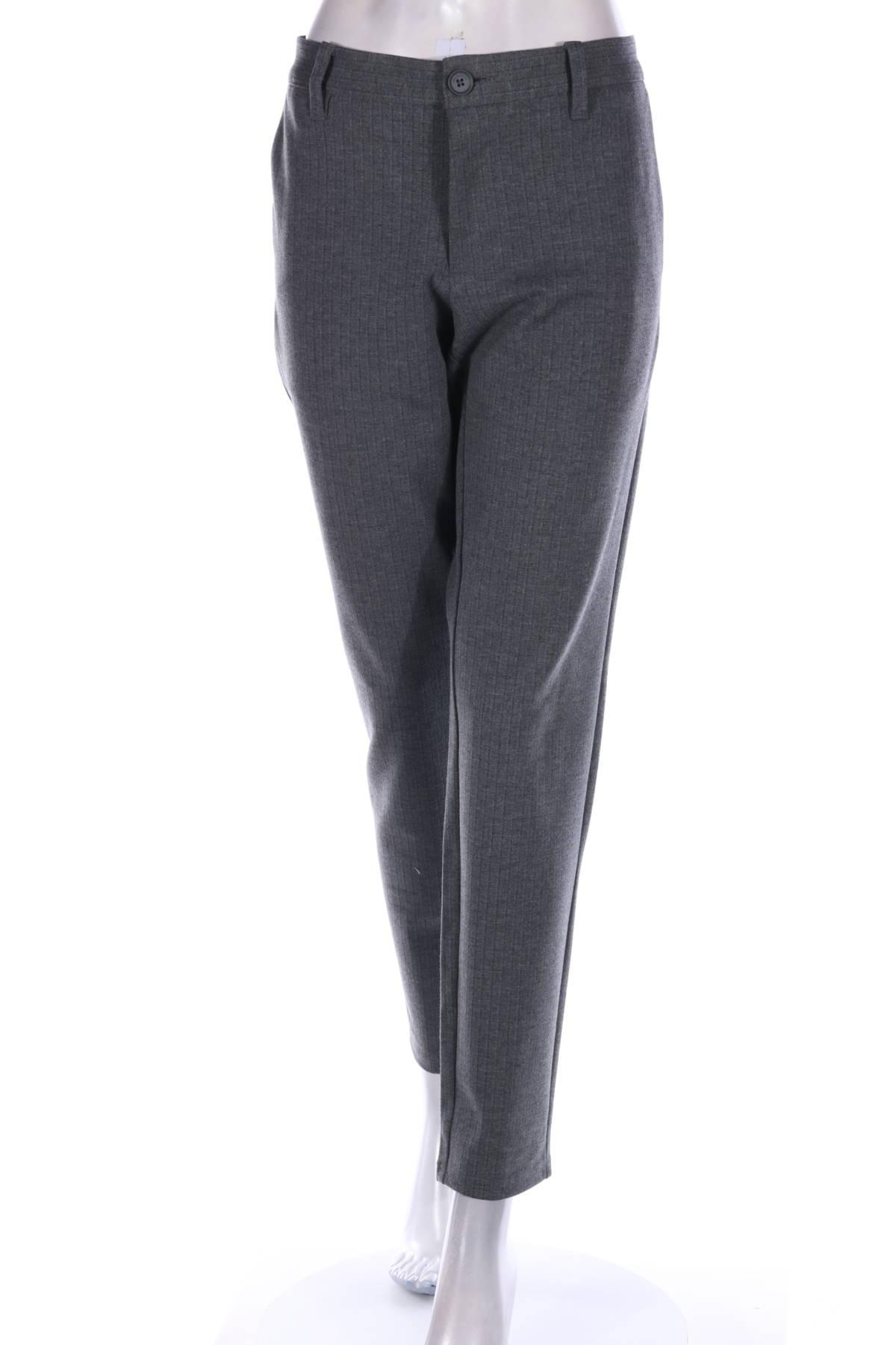 Панталон ONLY&SONS1
