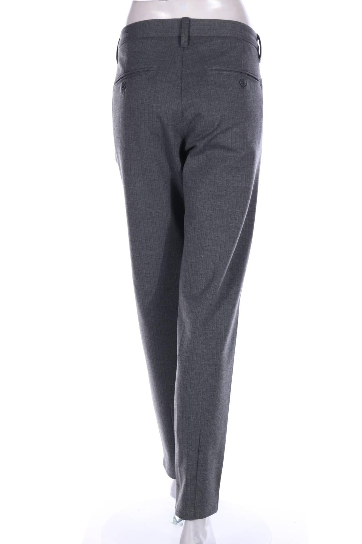 Панталон ONLY&SONS2