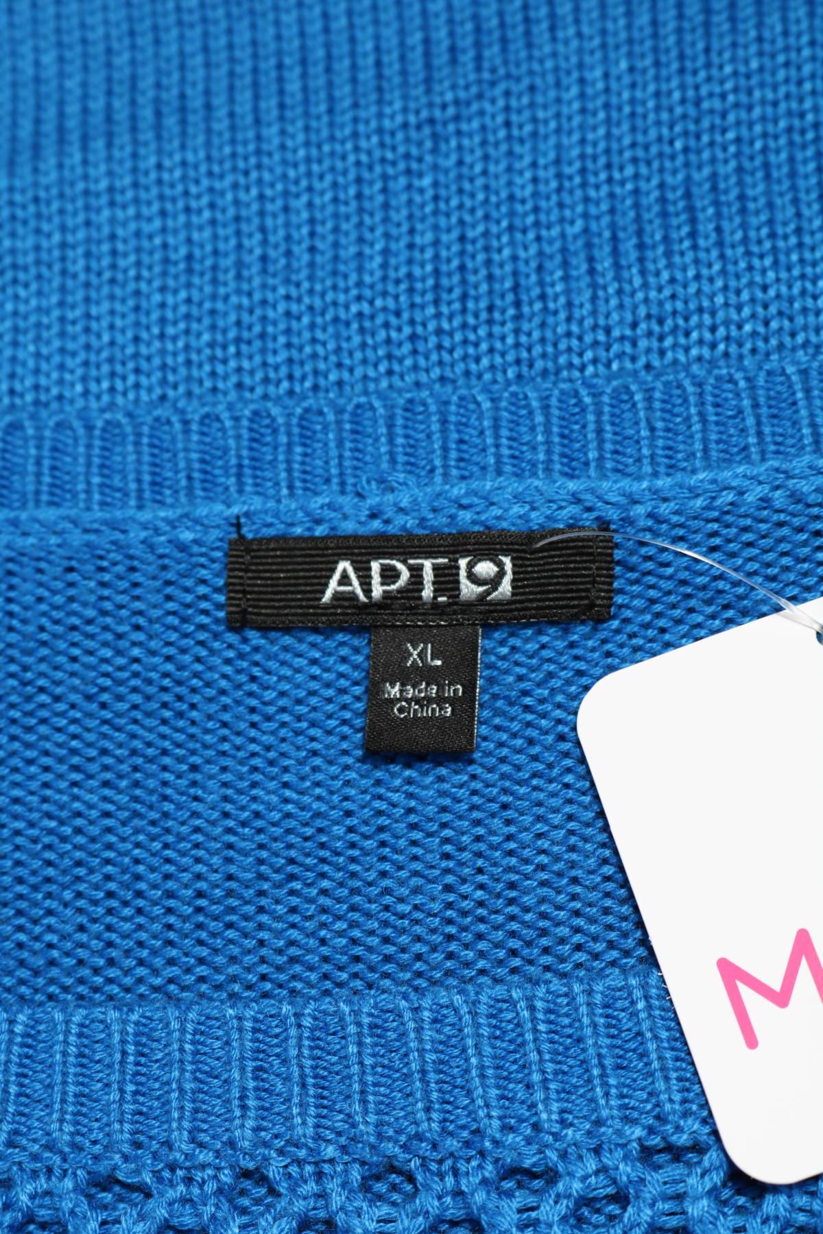 Пуловер ART.93