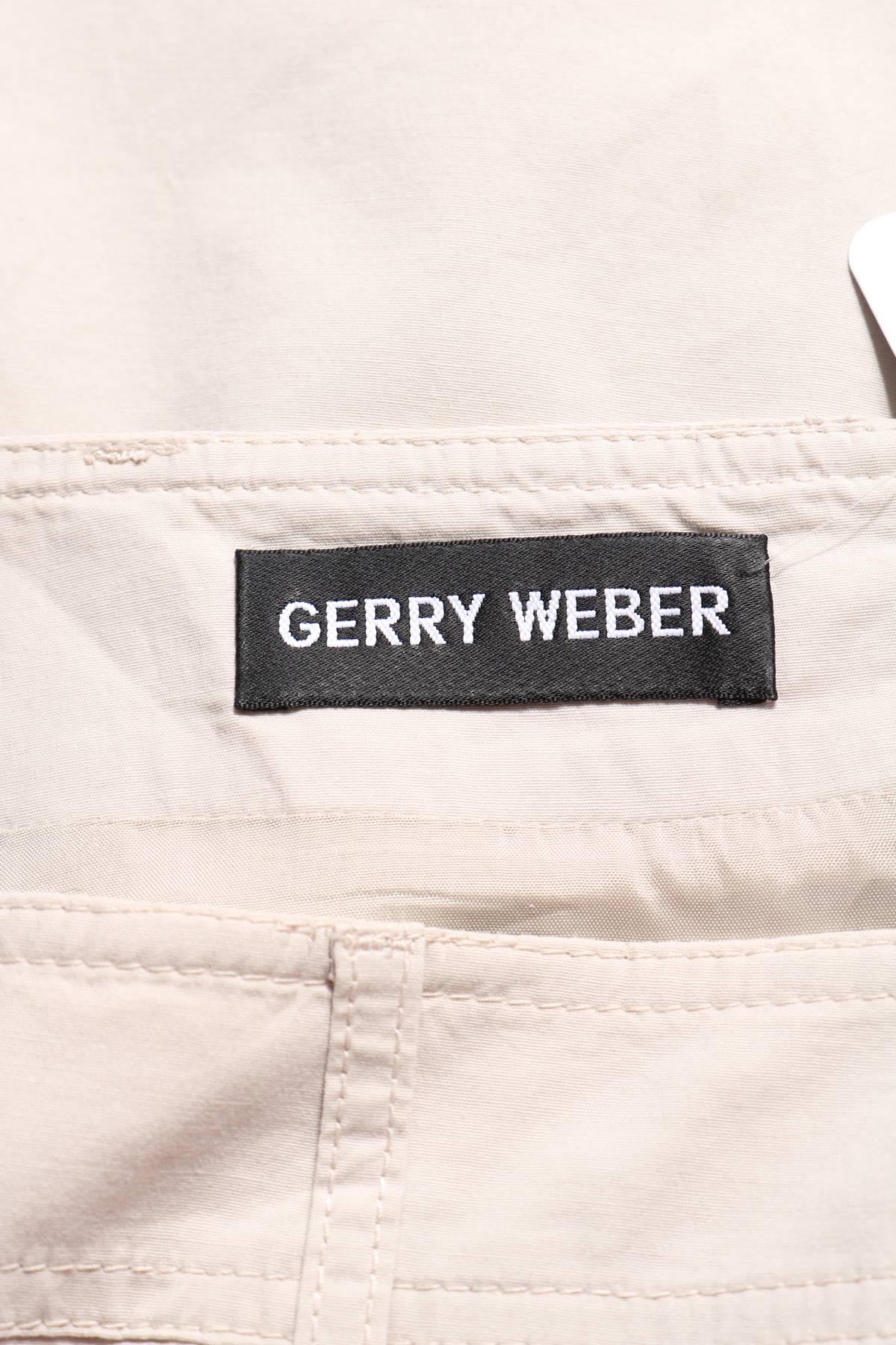 Пола Gerry Weber3