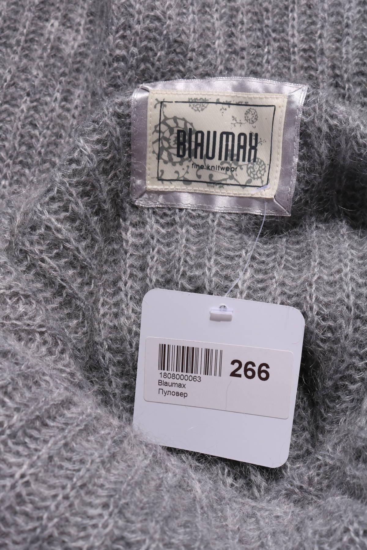 Пуловер BLAUMAX3