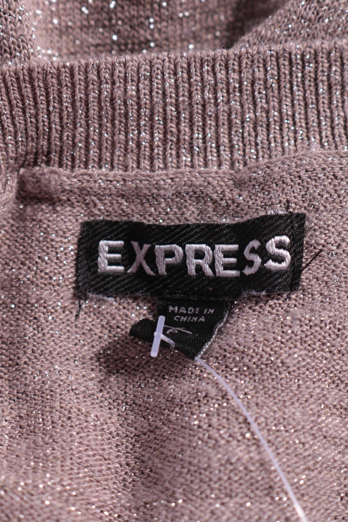 Жилетка Express3