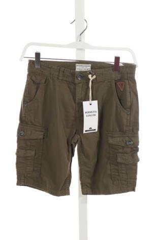 Детски къси панталони Review