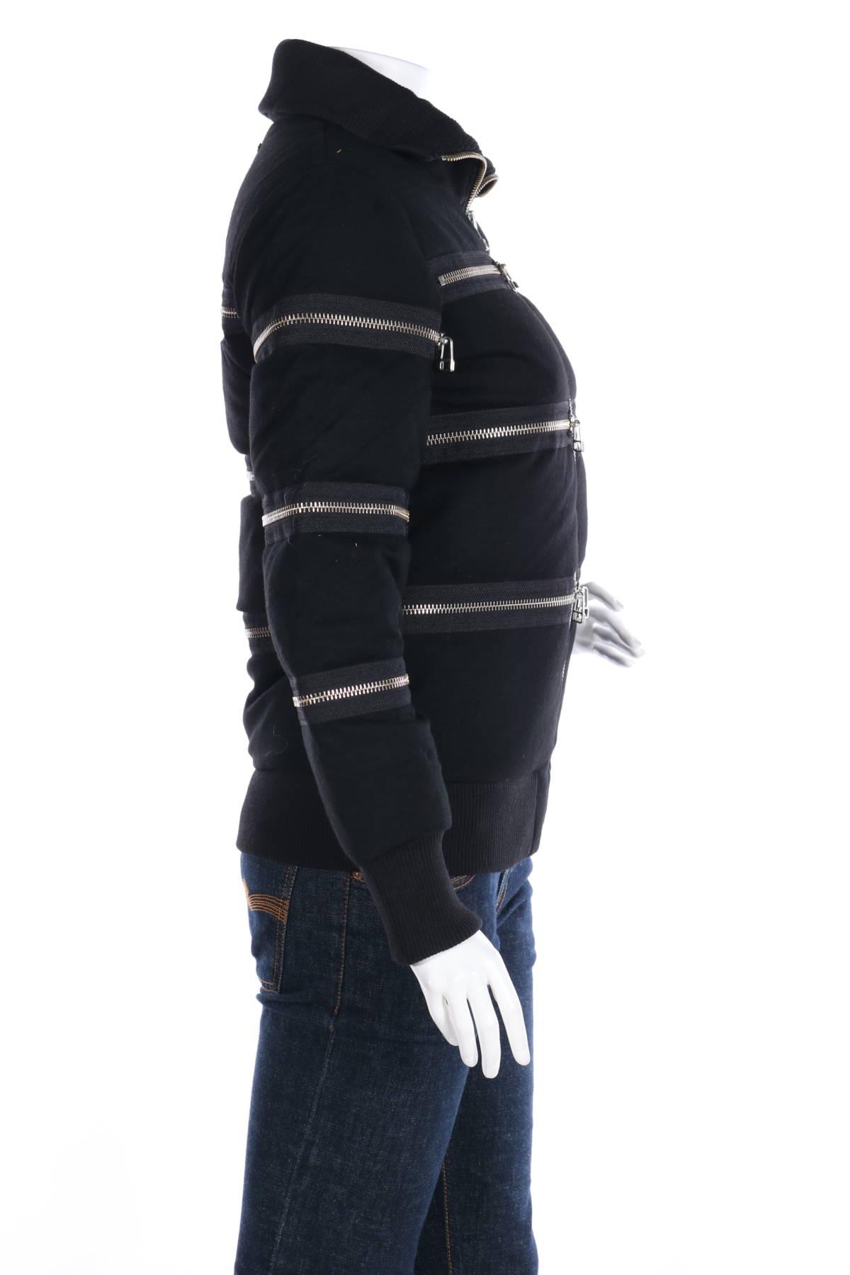 Зимно яке Adidas SLVR4