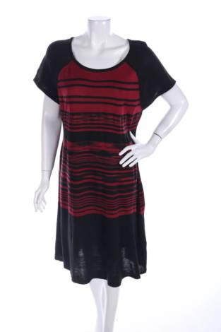Ежедневна рокля Wardrobe