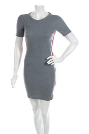 Ежедневна рокля H&M Divided