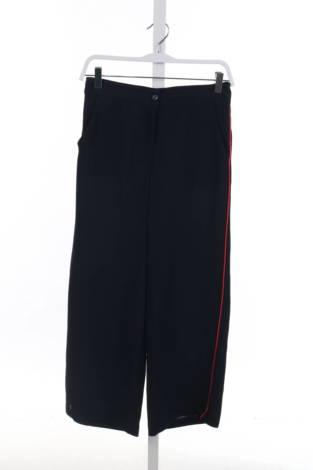 Детски панталон LMTD
