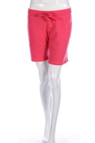Спортни къси панталони Ardene