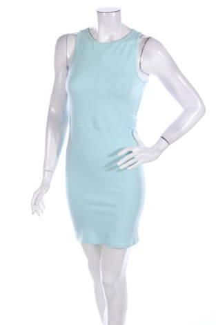 Ежедневна рокля Forever 21