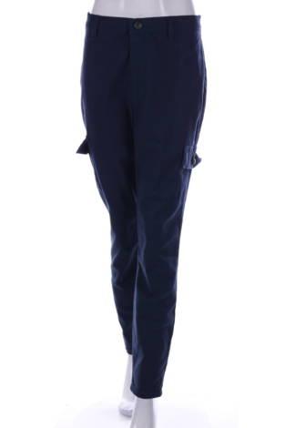 Спортен панталон RAINBOW