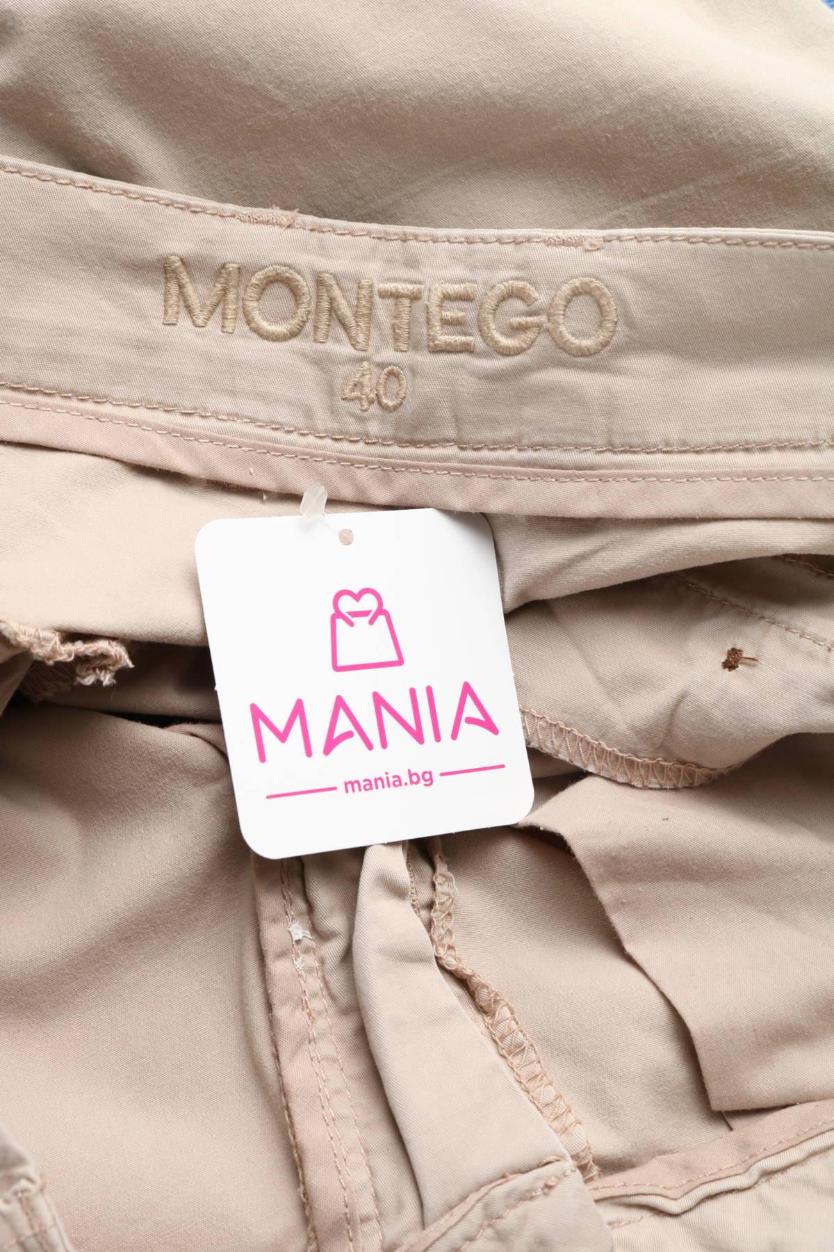 Панталон MONTEGO3