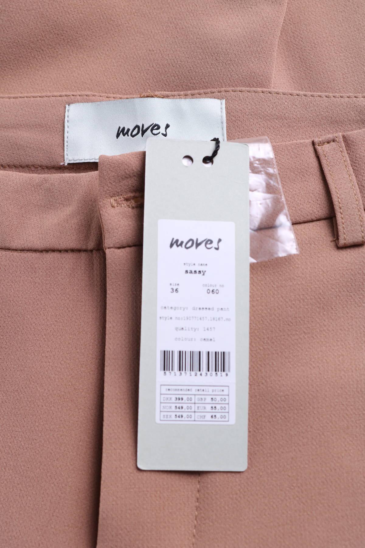 Панталон MINIMUM3