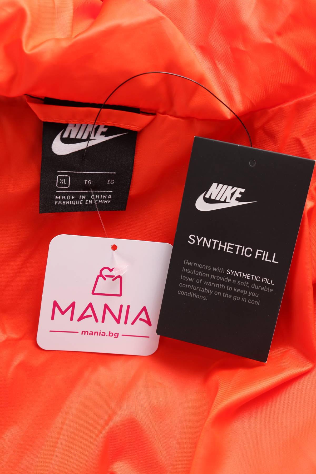 Зимно яке Nike4