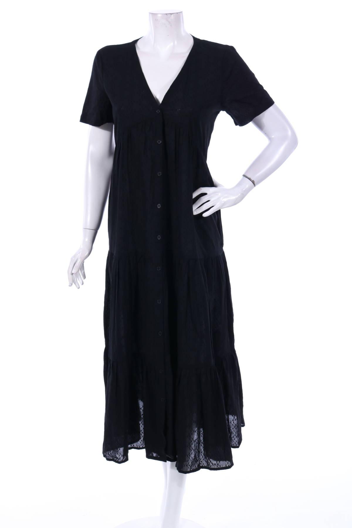 Ежедневна рокля KAFFE1