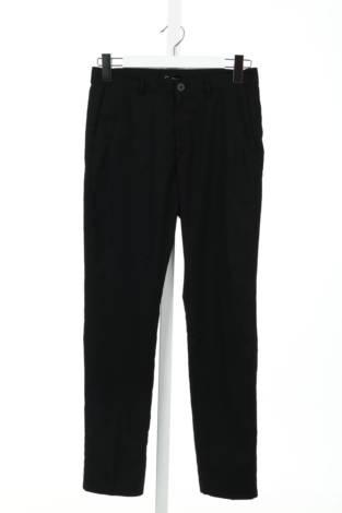 Детски панталон CUBUS