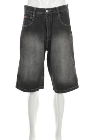 Къси панталони SOUTH POLE