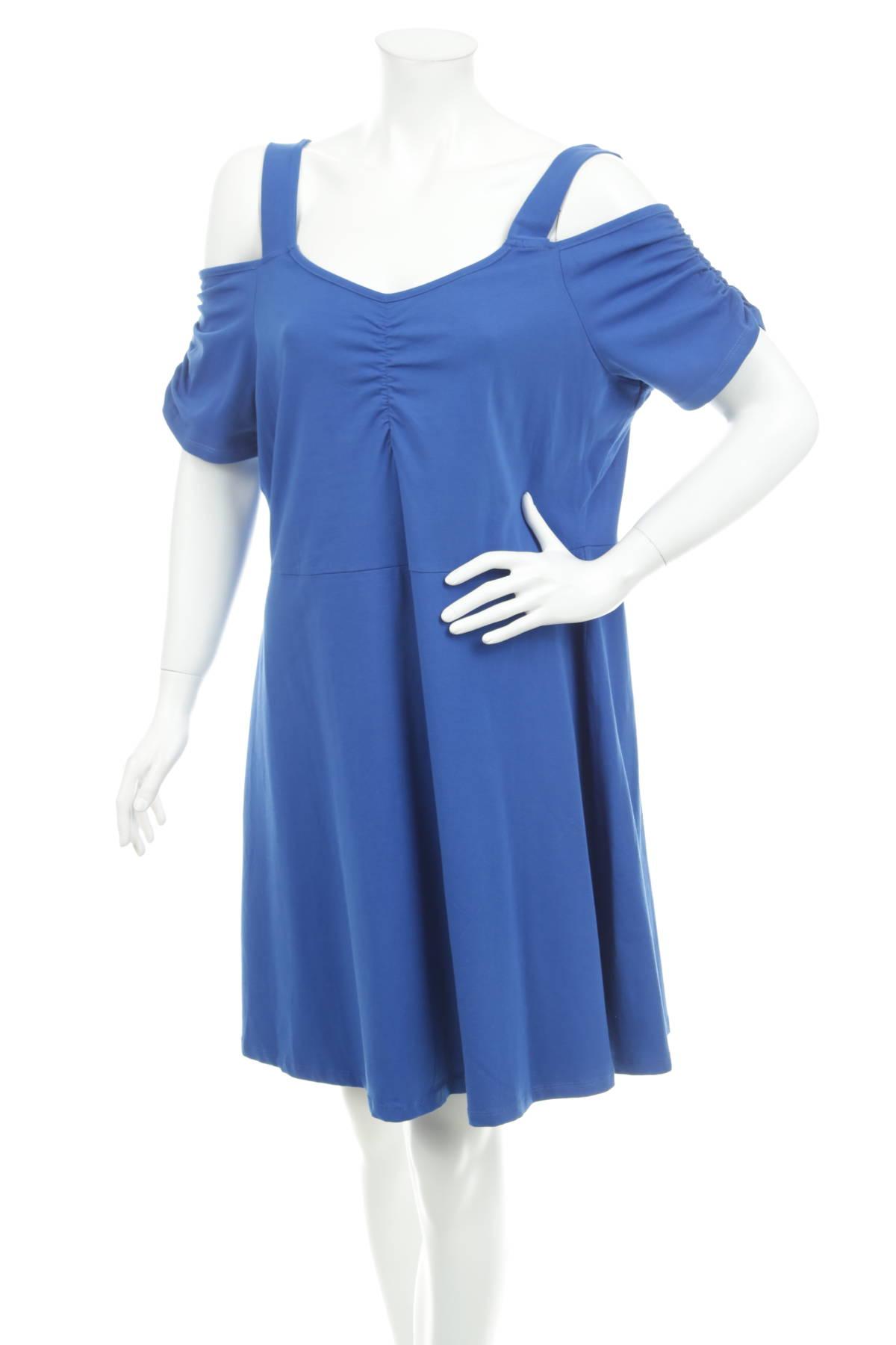 Ежедневна рокля DOROTHY PERKINS1