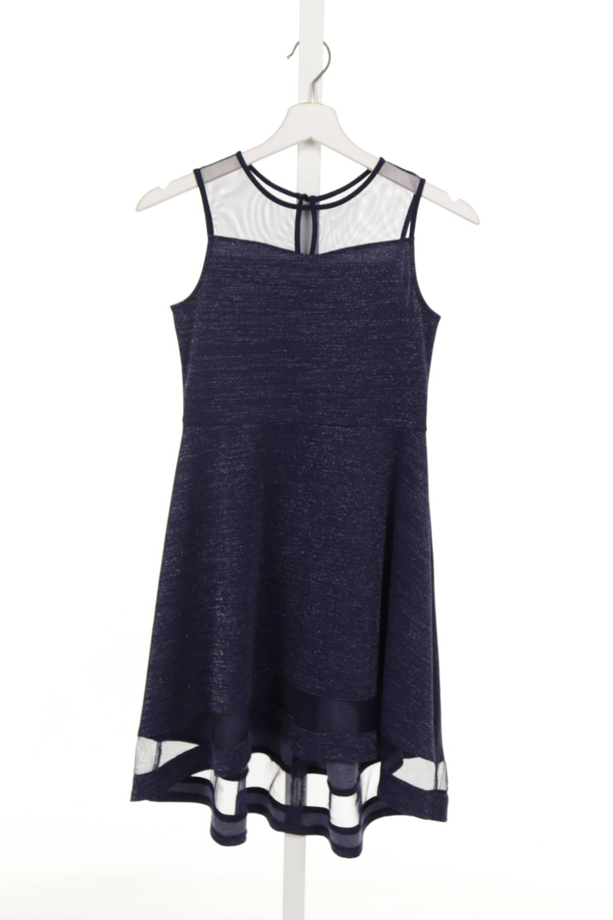 Детска рокля ALLY B.1