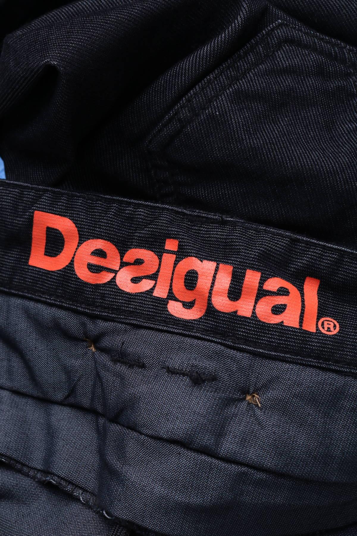 Джинси Desigual3