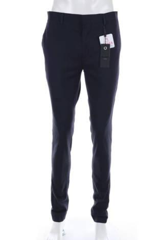 Официален панталон Only