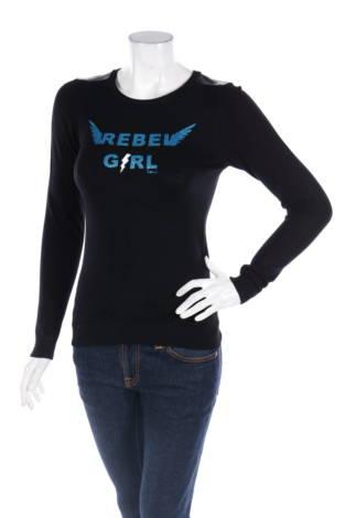 Детски пуловер LONGBOARD