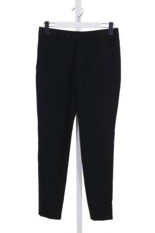Официален панталон PRIMARK