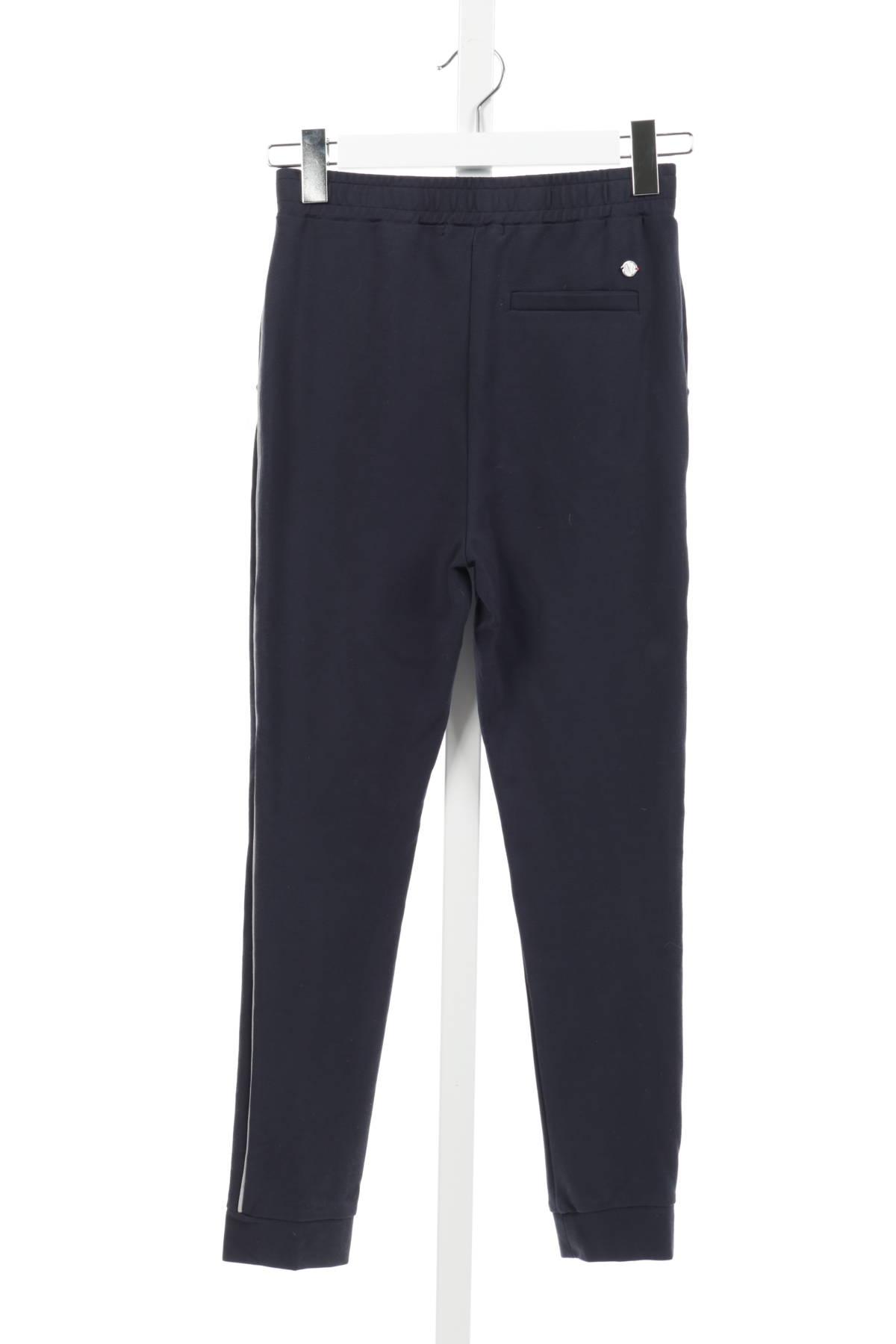 Детски панталон Nifty2