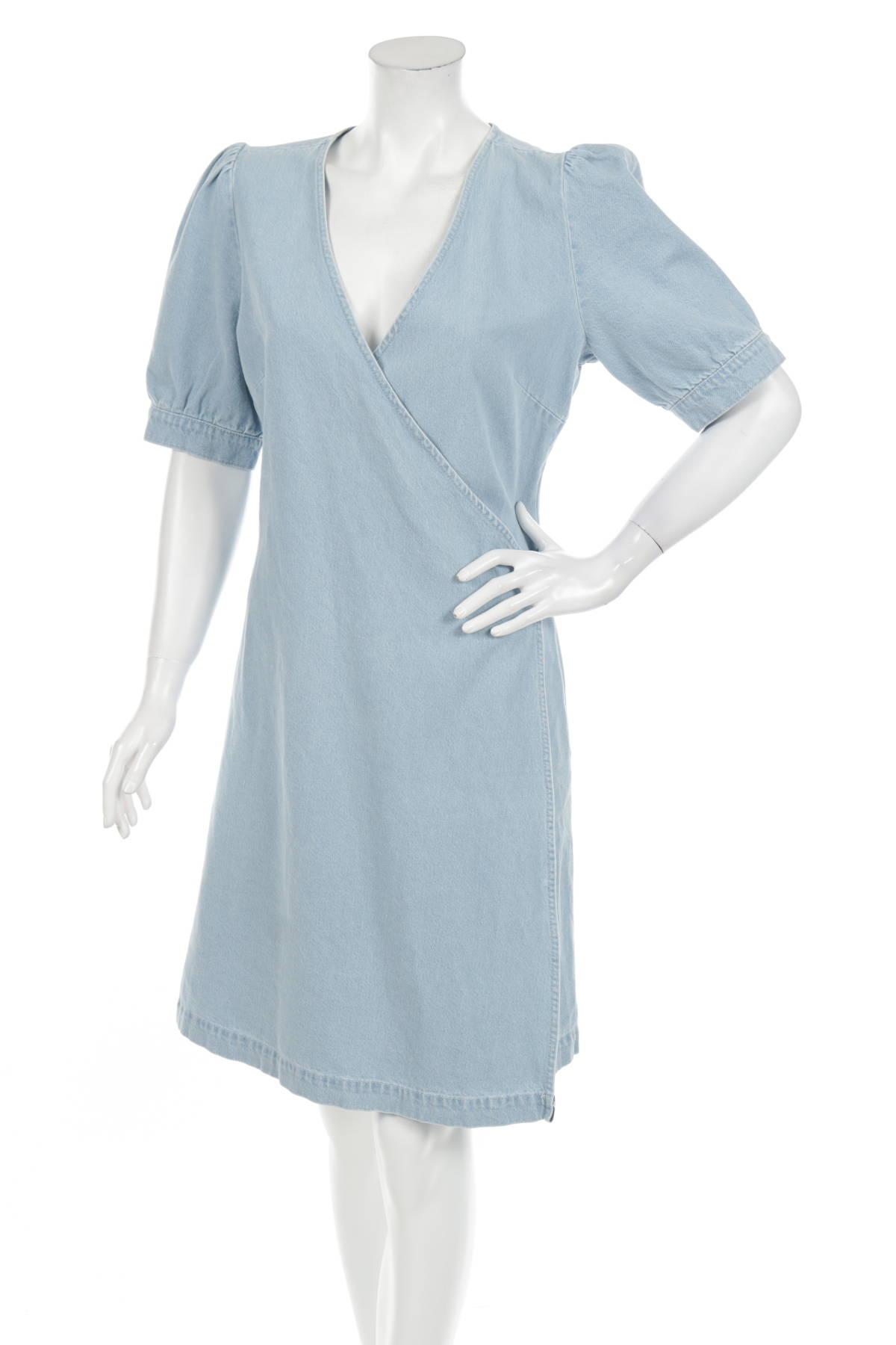 Ежедневна рокля IVY1