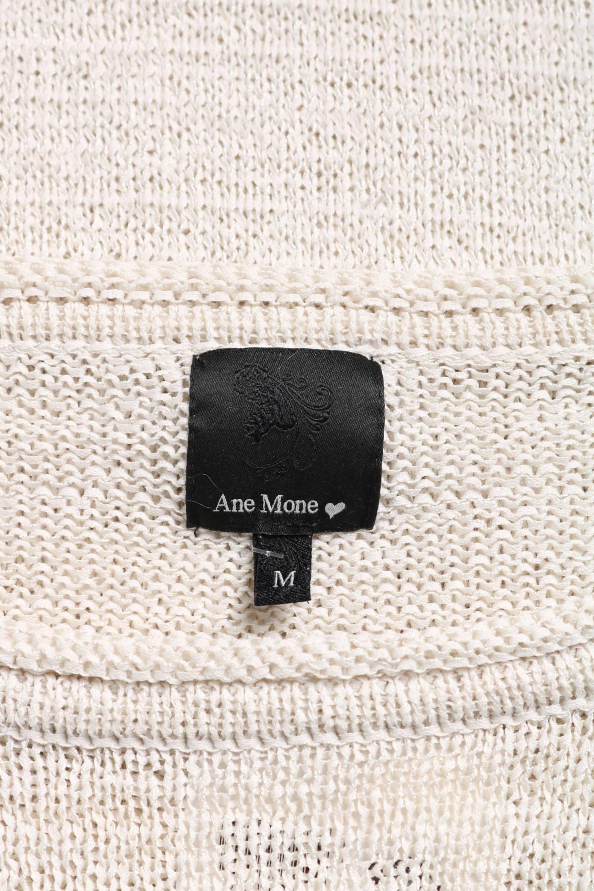 Пуловер ANE MONE3