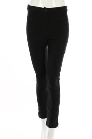 Панталон C.Ro
