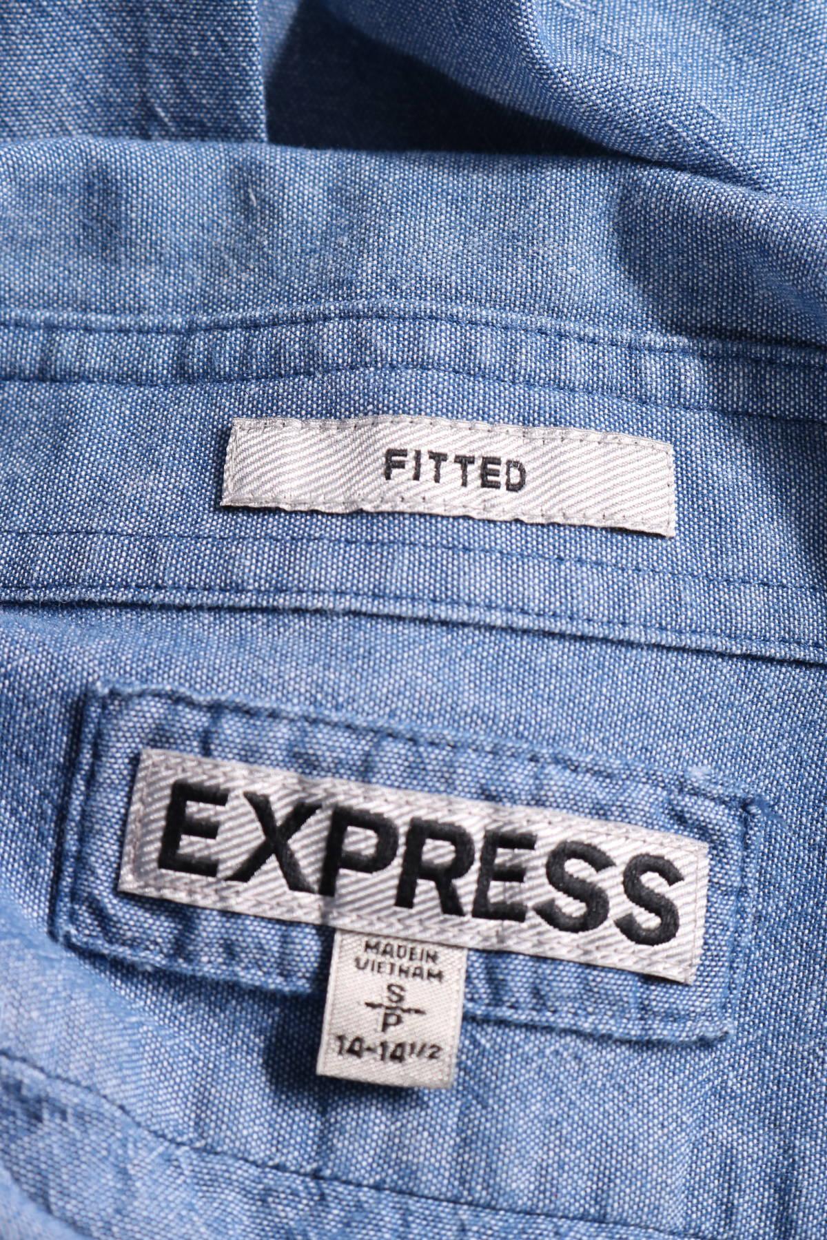 Риза Express3