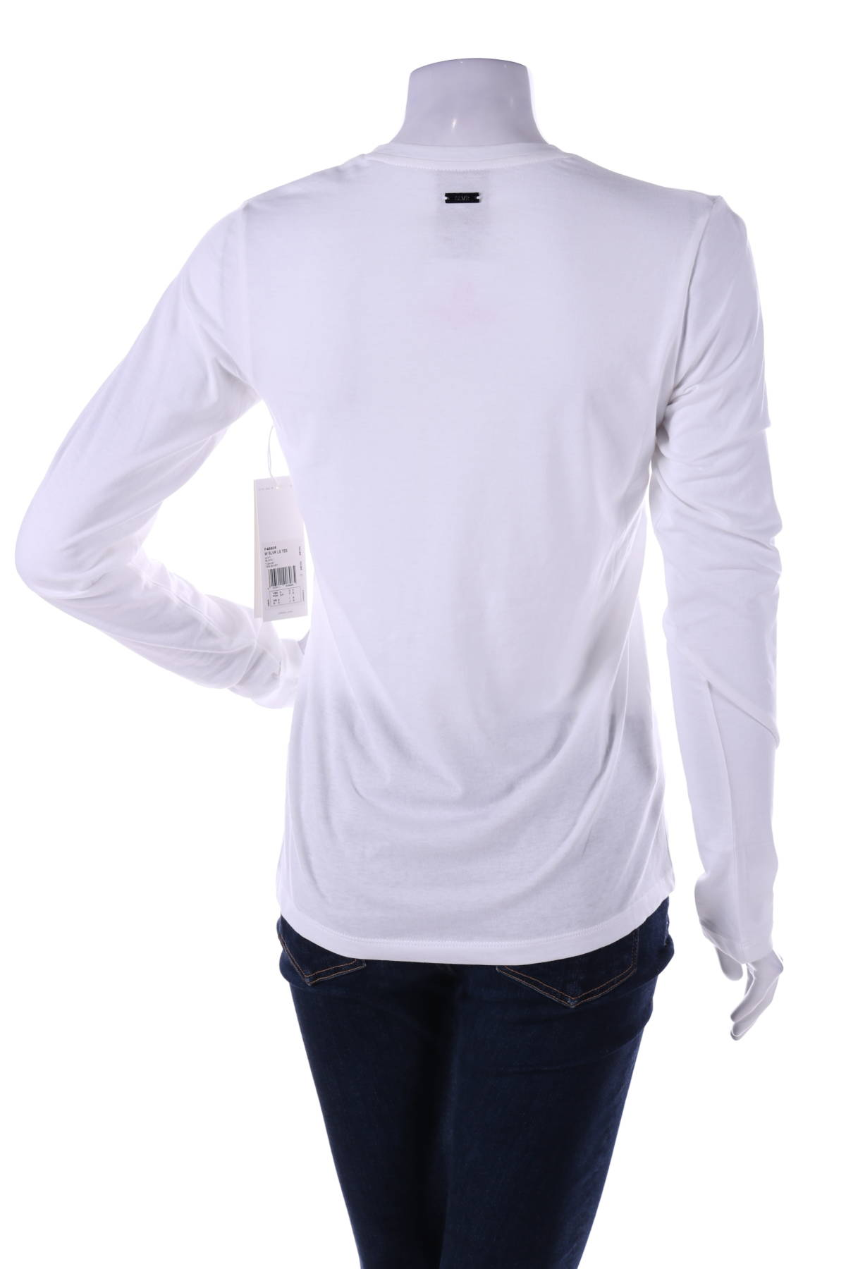 Спортна блуза Adidas SLVR2