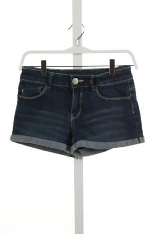 Детски къси панталони Here&There