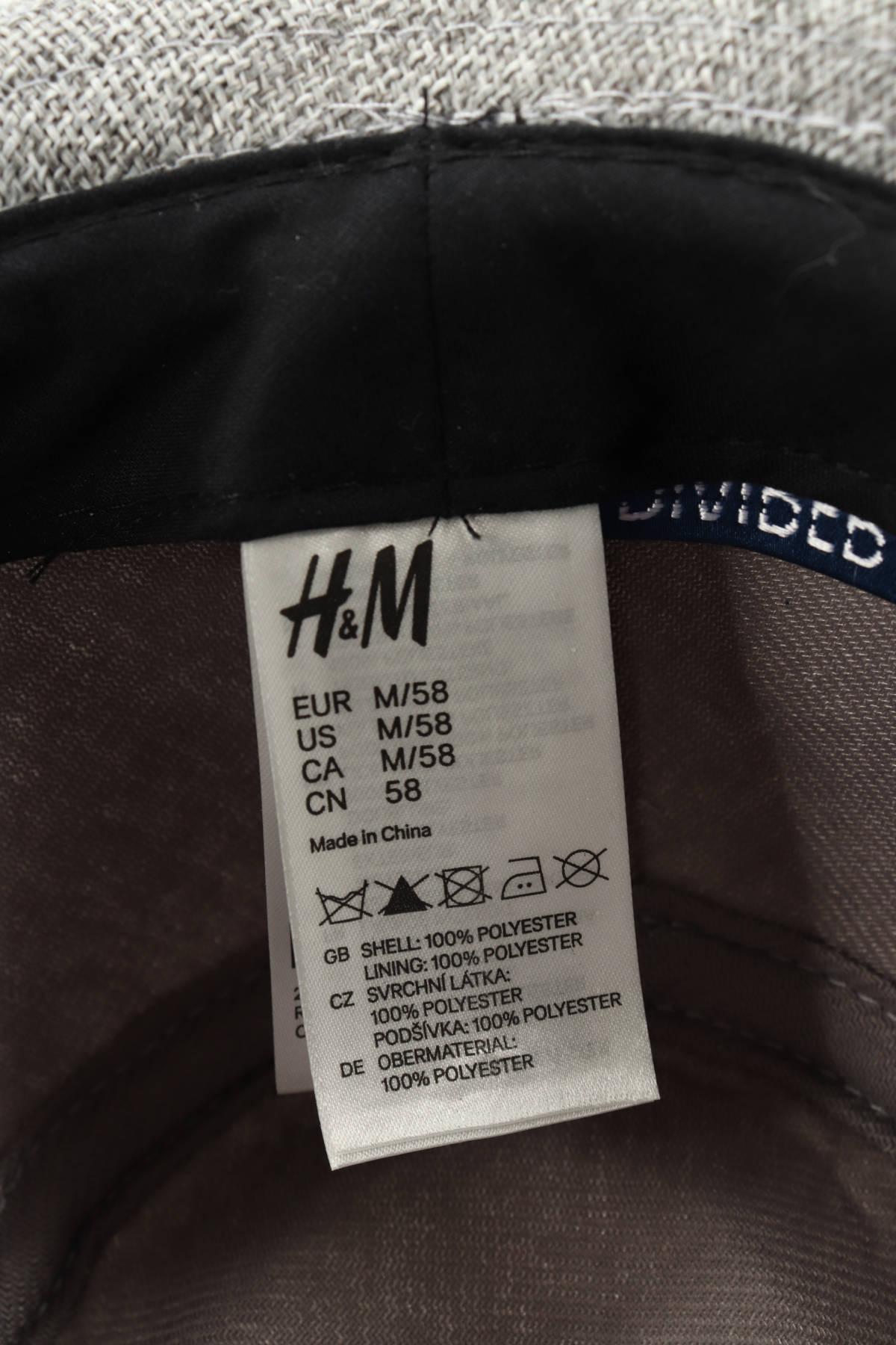 Шапка H&M4