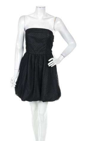 Официална рокля Ichi