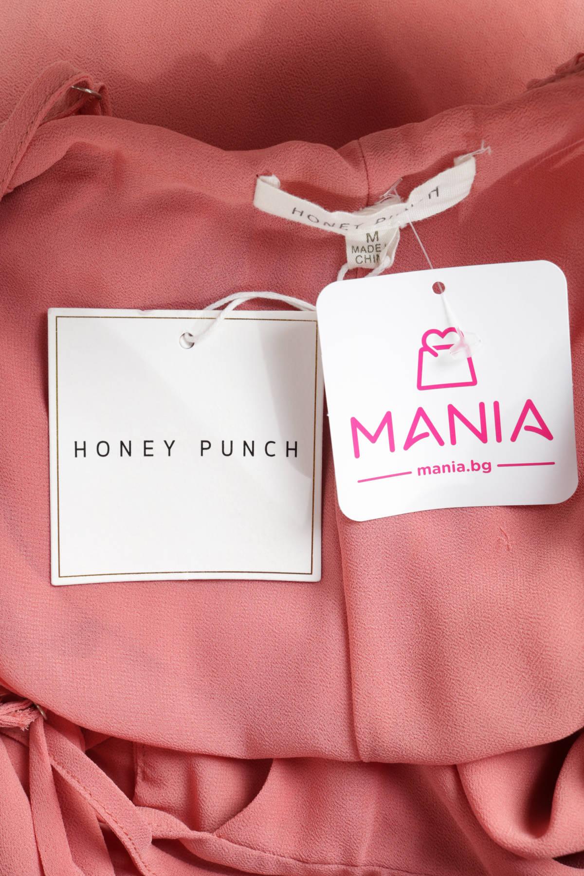 Официална рокля HONEY PUNCH3