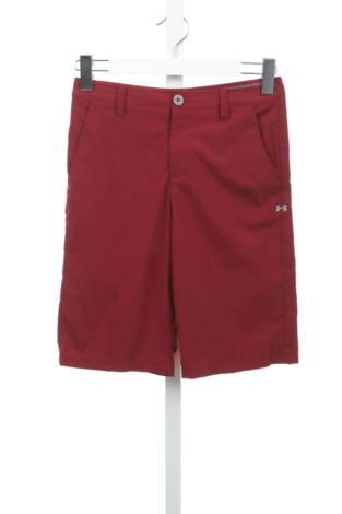 Детски къси панталони UNDER ARMOUR