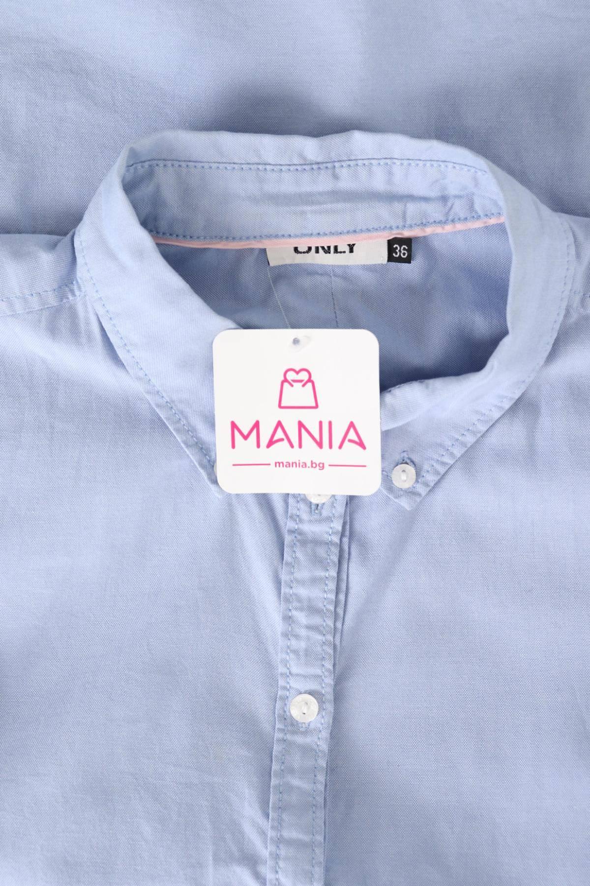 Риза ONLY3