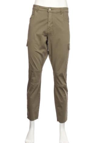 Спортен панталон &DENIM BY H&M