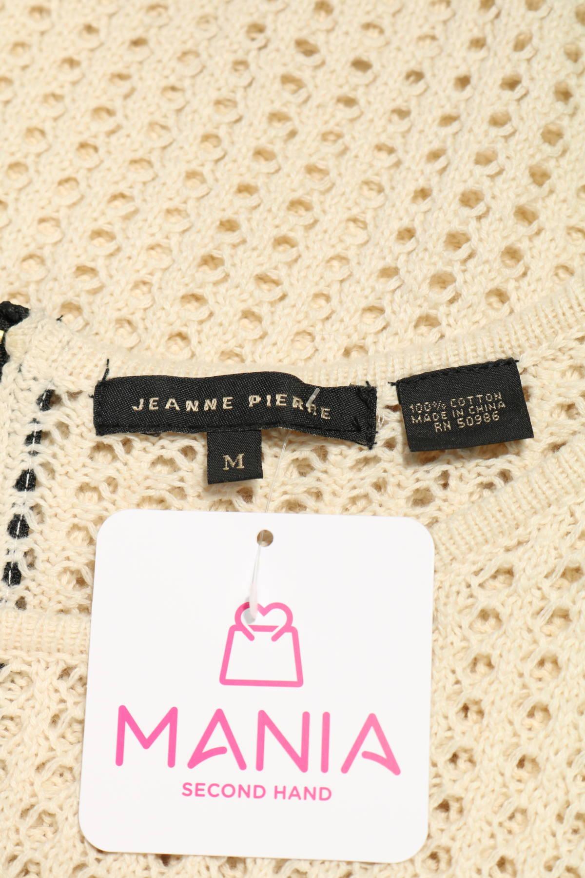 Пуловер JEANNE PIERRE3