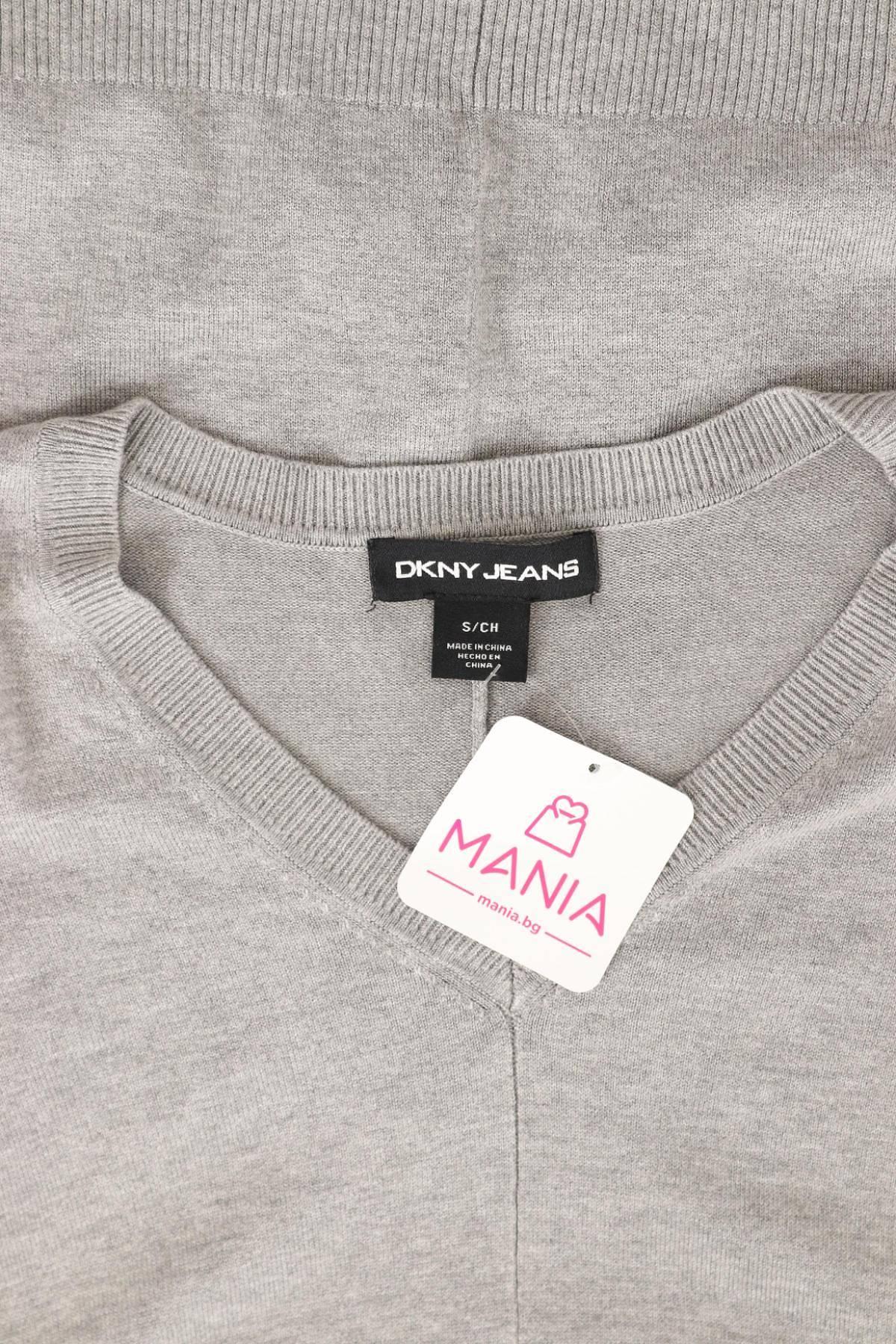 Пуловер DKNY3