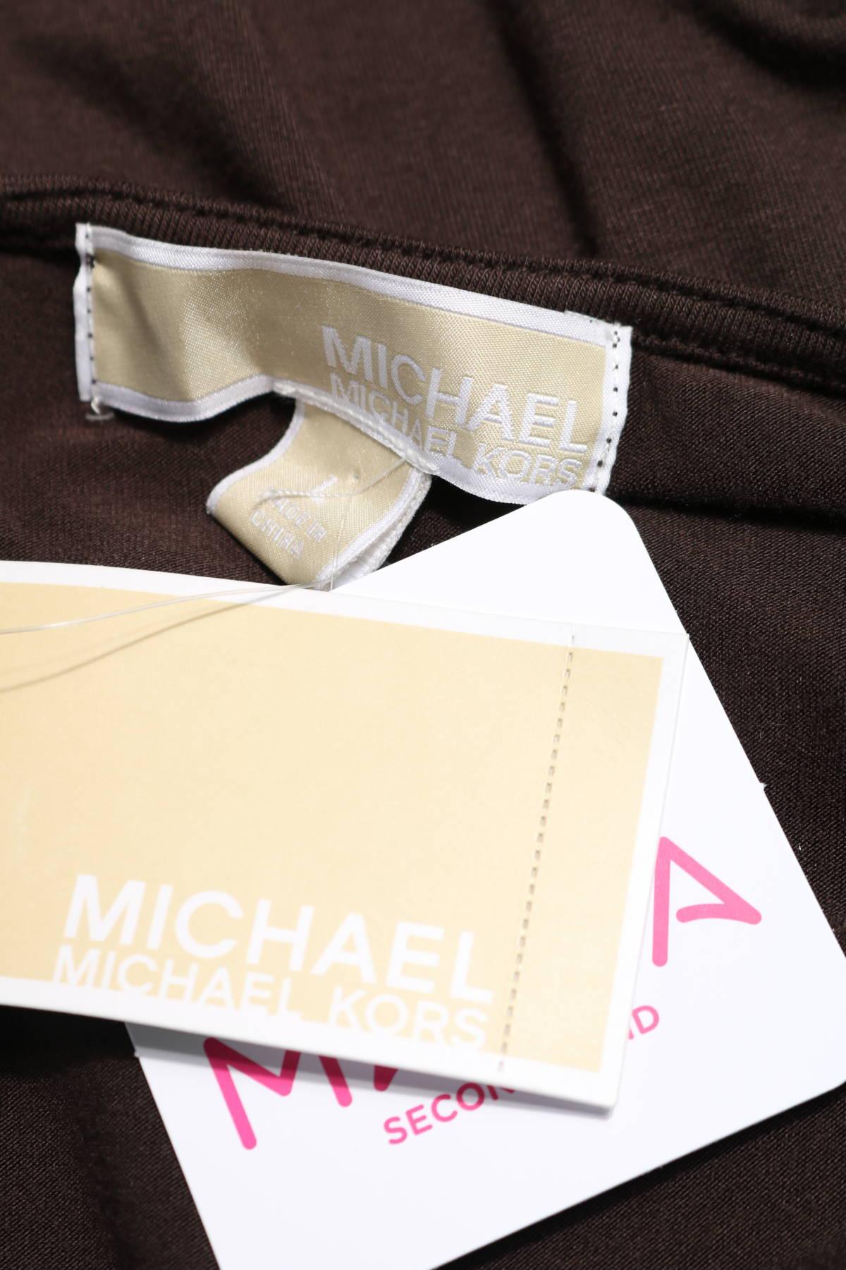 Блуза Michael Kors3